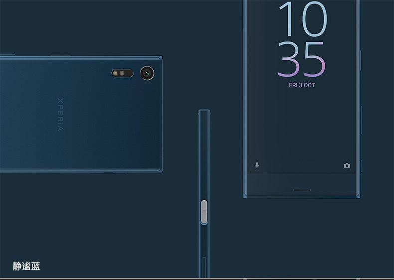 国行定价4999 不支持电信 索尼Xperia XZ开启众筹的照片 - 20