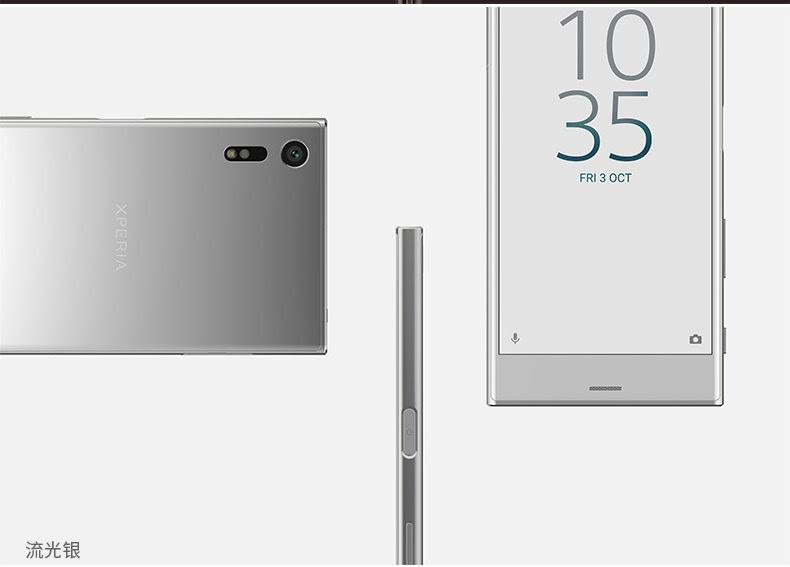 国行定价4999 不支持电信 索尼Xperia XZ开启众筹的照片 - 22