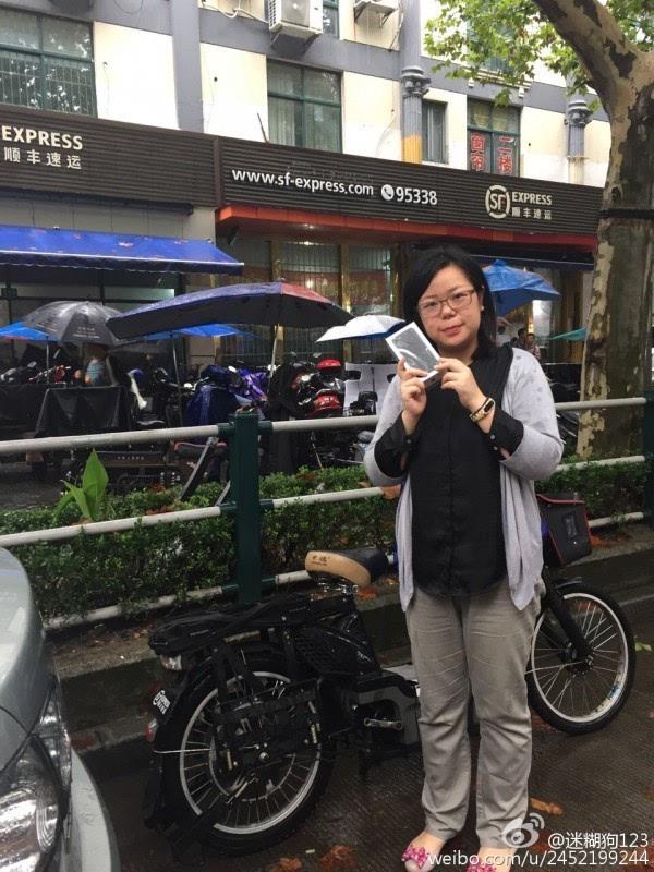 中国第一个拿到iPhone 7的人:上海/北京网友争第一的照片 - 4