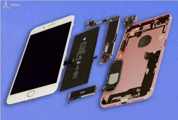 iPhone 7 Plus拆机解析报告的照片 - 1