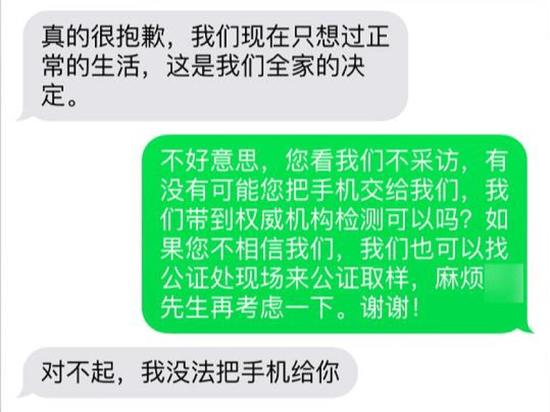 国行Note7爆炸用户:三星曾登门并愿赔偿一万元的照片 - 2