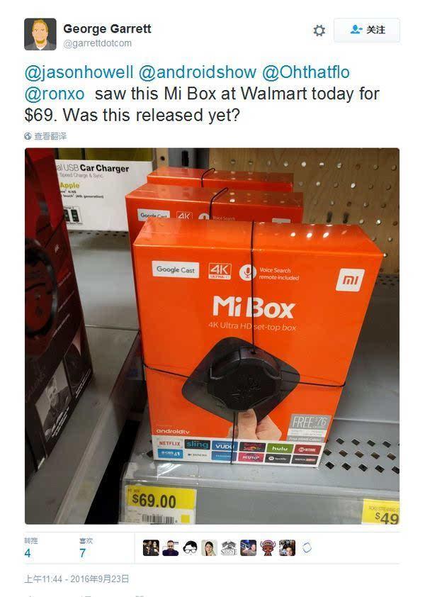 售价69美元?小米盒子现身美国沃尔玛超市的照片 - 2
