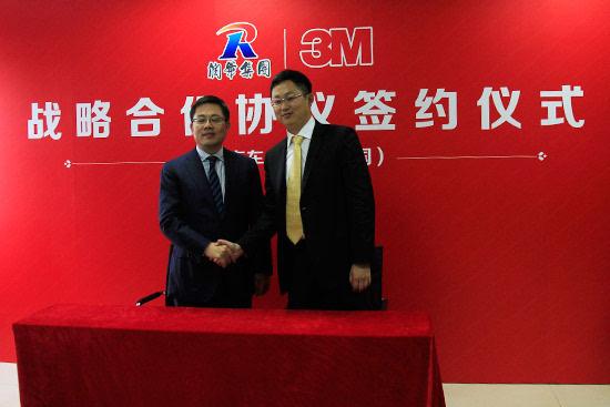 润华集团董事长_润华集团与3M中国战略合作协议 圆满签订