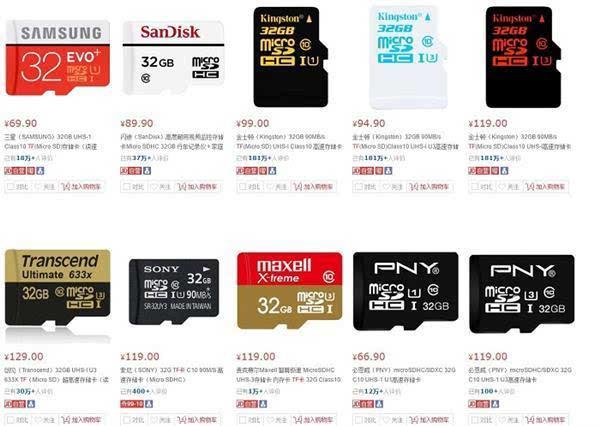 快2017年了,我们的手机还需要TF卡吗?的照片 - 3