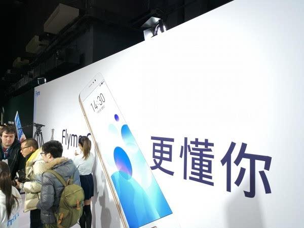 魅族 PRO 6 Plus / 魅蓝X 发布会 现场体验的照片 - 21