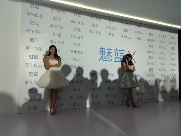 魅族 PRO 6 Plus / 魅蓝X 发布会 现场体验的照片 - 23