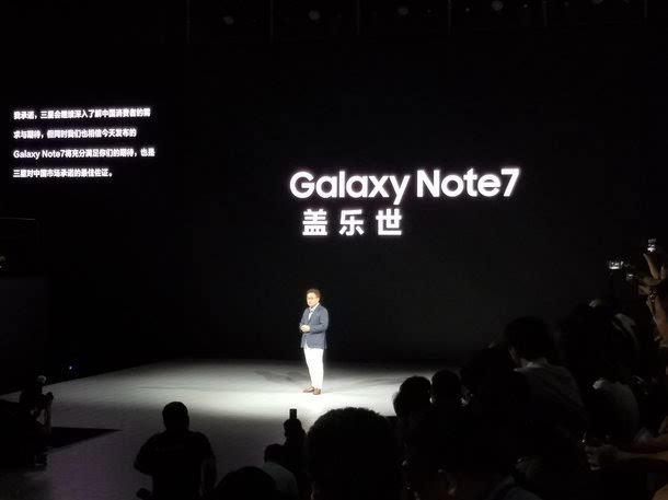 韩国人民真信仰 三星Galaxy第6次获第一品牌的照片 - 1