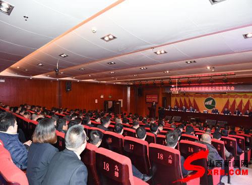 中國共產黨同煤浙能麻家梁煤業公司黨員大會隆重召開