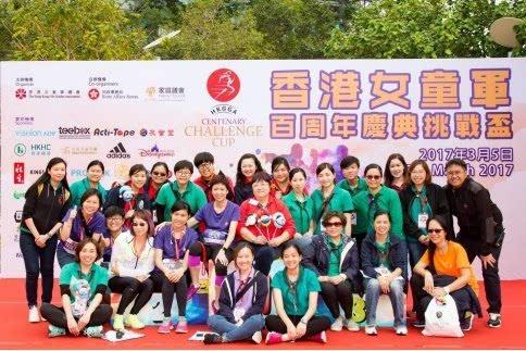 運動與慈善結合,女童軍挑戰杯開賽