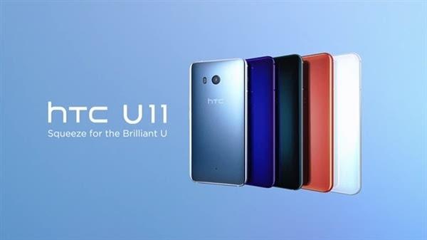 HTC骁龙835旗舰U11国行售价曝光的照片 - 1