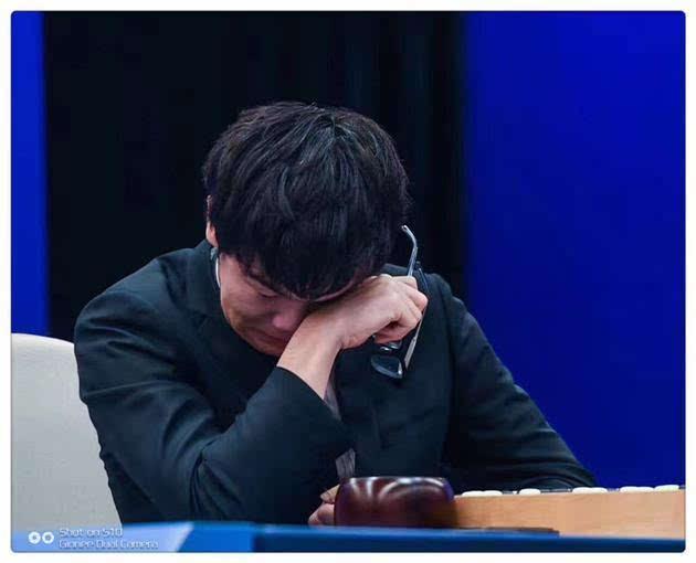 柯洁完败于AlphaGo后落泪哽咽:它太完美我看不到希望的照片 - 2
