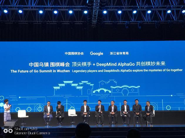 柯洁完败于AlphaGo后落泪哽咽:它太完美我看不到希望的照片 - 1