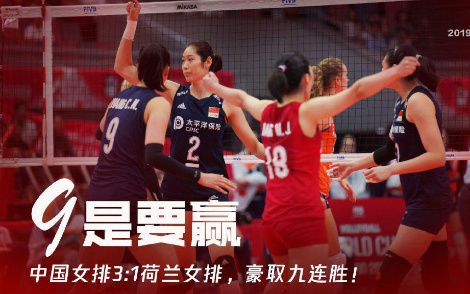 人艺体囹?a?????*9.?_体育晨报:苏炳添晋级,中国女排夺冠在望