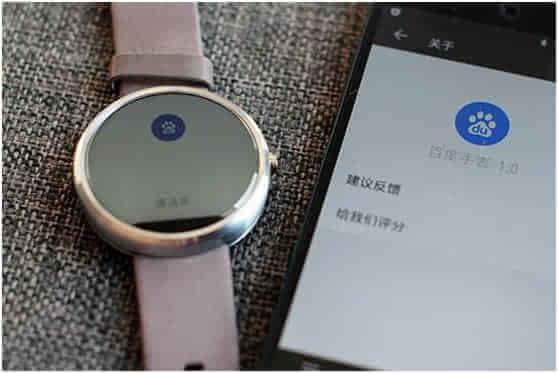 百度推首个智能手表客户端的照片 - 1