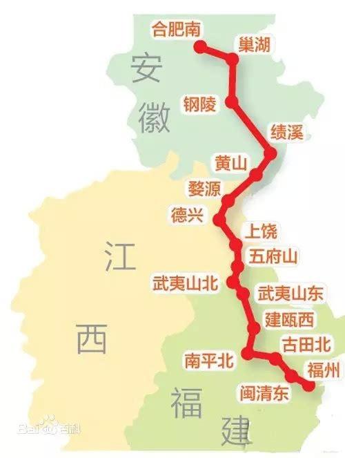 高铁泾县北站_坐高铁去旅行-合福高铁,最美铁路风景线6月通车!