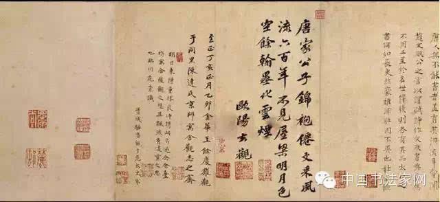 山高水长 物象万千_大诗人李白唯一存世的书法真迹!值得一看!