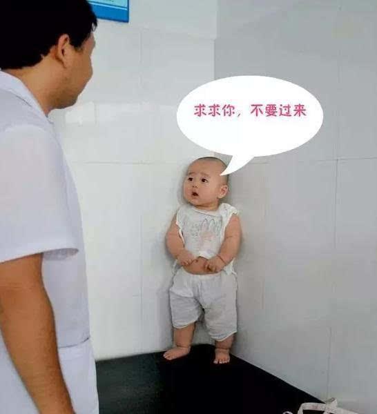 小宝宝怕打针躲墙角,无辜表情惹人爱
