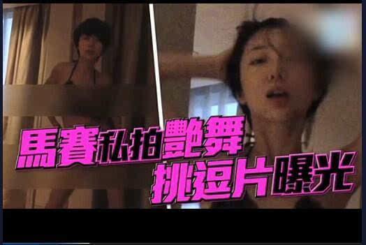 媳妇自慰给公公看_公公动了儿媳妇的胸罩后