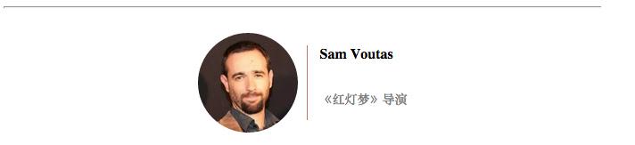 红灯梦下载_来自好莱坞,曾经为了中国情结创作《红灯梦》的导演sam