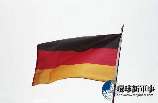 认识各国国旗简笔画_奥匈帝国国旗_奥匈帝国国旗画法