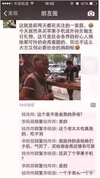 7月19日,南通市通州区西亭镇境内发生一起车祸,18岁女孩俞燕骑电瓶车