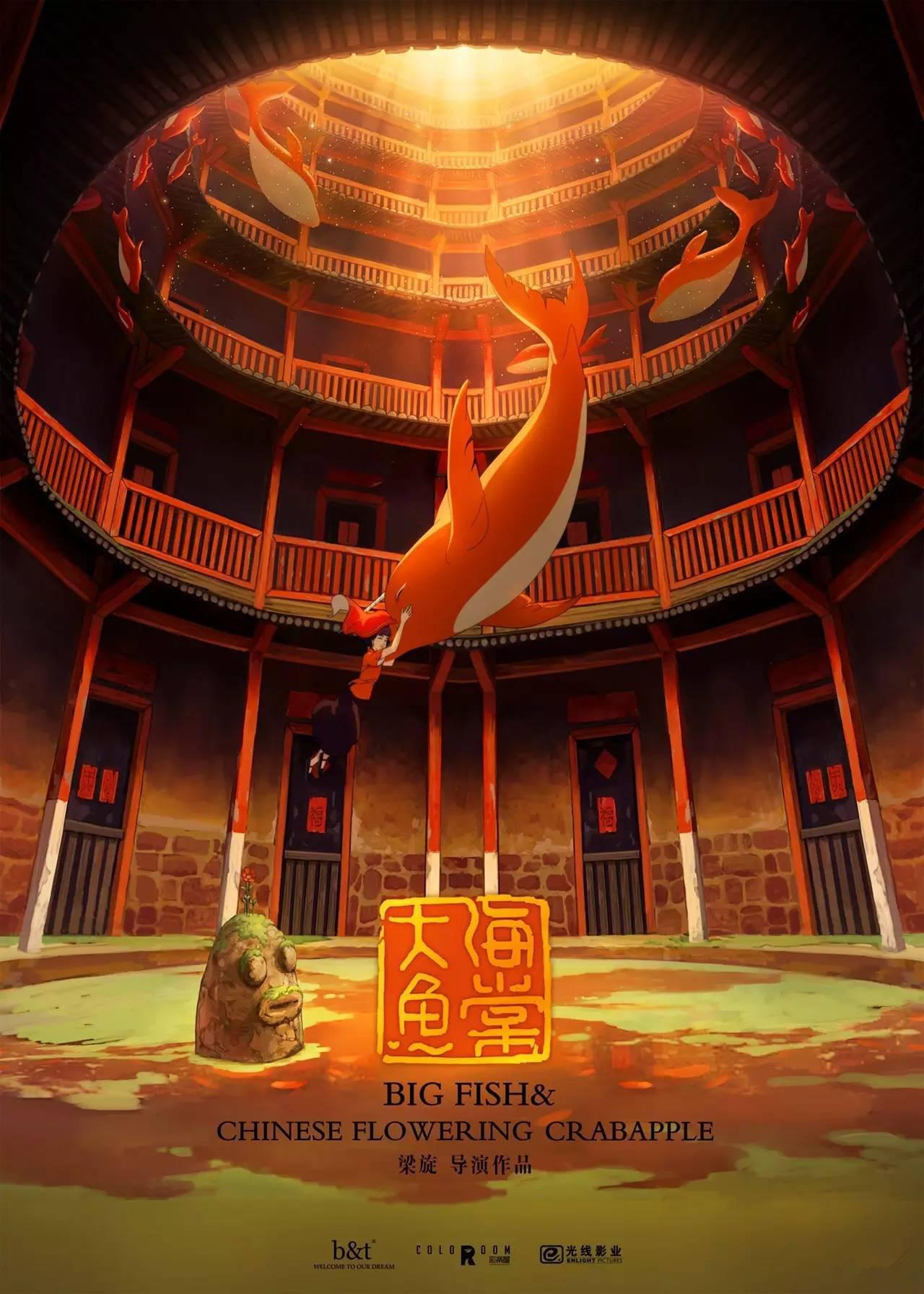 《大圣歸來》續集《大圣鬧天宮》曝光首款海報