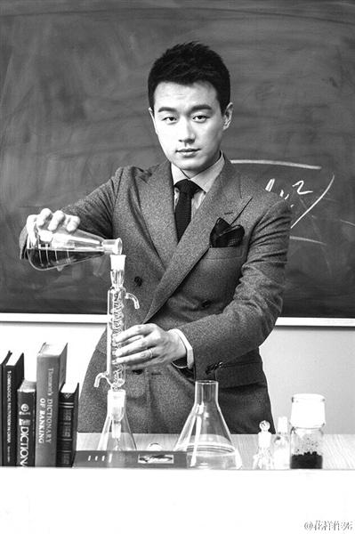 化学熊孩子_化学吧熊孩子事件化学物理吧_龙太子供应网