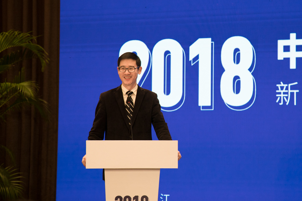 2018中国全媒体高峰论坛在杭举走