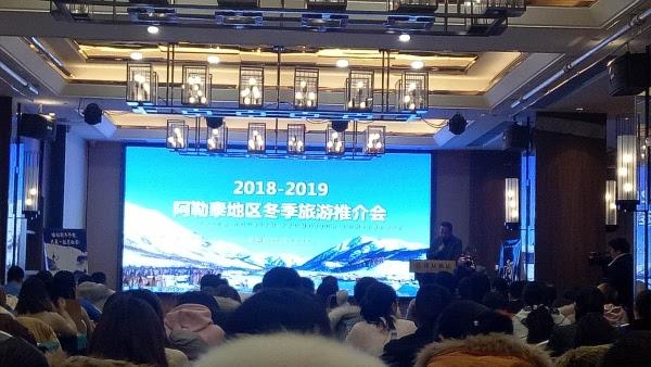 阿勒泰地区冬季旅游会在郑州举办